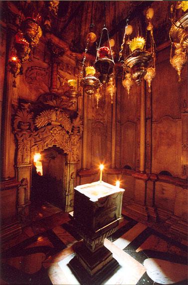 Картинки по запросу кувуклия камень престол храма воскресения